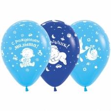 Шар с рождением мальчика | Купить шар с рождением мальчика